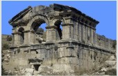 Adana İlinin Tarihçesi