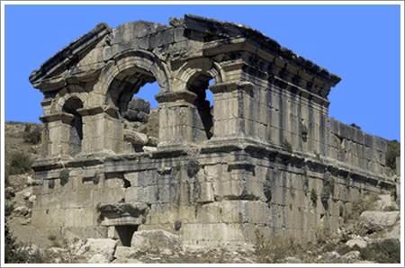 Şar Antik Kenti-Tufanbeyli