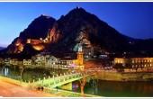 Amasya'da Yapılacak Şeyler – Amasya'da Neler Yapılır?