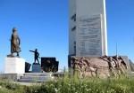 Bilecik Metristepe Zafer Anıtı