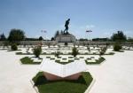 Afyonkarahisar Başkomutanlık Tarihi Milli Parkı