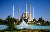 Adana'da Konuşulan Dil Nedir?