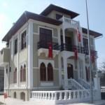 Adana'da Bulunan Kütüphaneler