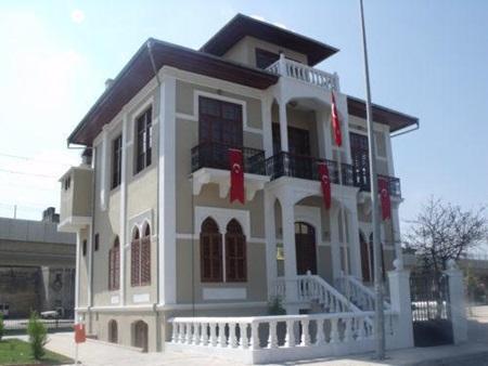 Karacaoğlan Edebiyat Müze Kütüphanesi