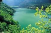 Amasya'nın Doğal Güzellikleri