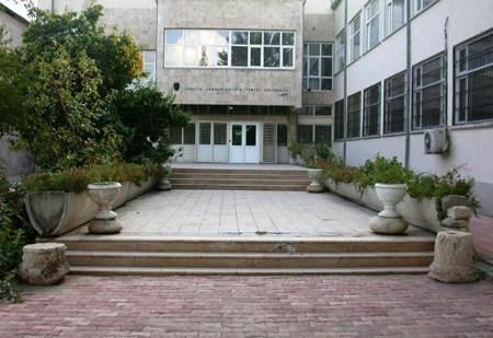 Elazığ Arkeoloji ve Etnoğrafya Müzesi