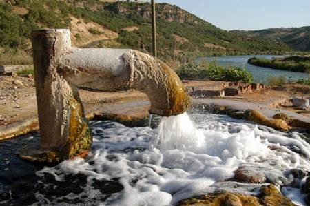 Karakoçan Golan Kaplıcası