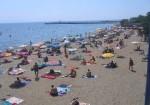 Şarköy Plajı