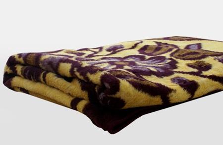 Uşak Battaniyeleri
