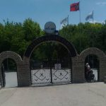 Van Gezilecek Yerler – Atatürk Kültür Parkı